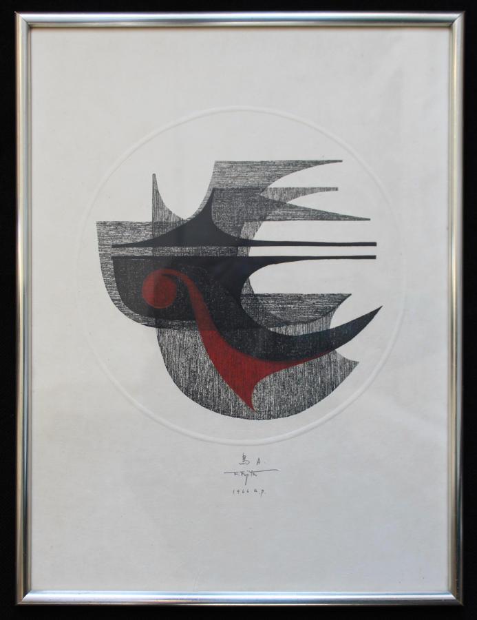 Fumio Fujita - 鳥 A