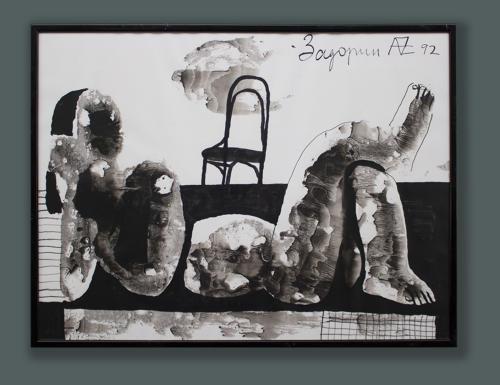 Alexander Zadorin - Reclining Nude