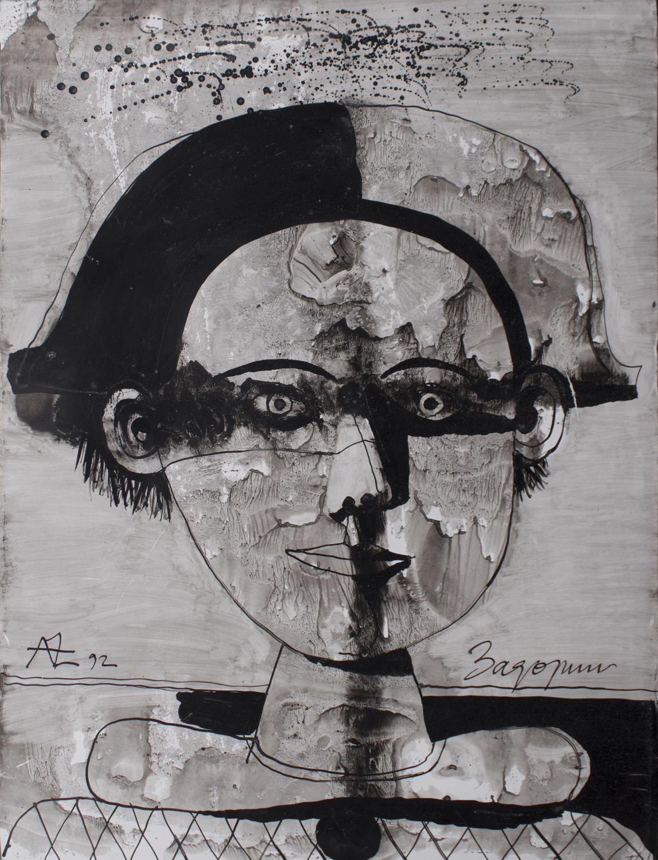 Alexander Zadorin - Lenin's Minstrel